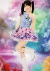 Sayumi Michishige 道重さゆみ Concert Tour 2011 Spring New Genesis Fantasy DX ~Welcome 9th Generation Members/モーニング娘。コンサートツアー2011春 新創世記 ファンタジーDX ~9期メンを