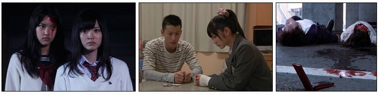 Film Japonais ❖  Keitai Kanojo