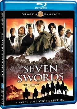 [Blu-ray] Seven Swords