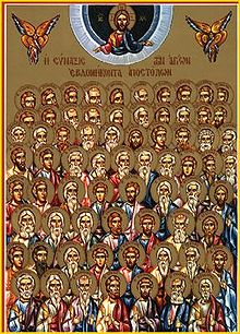 Soixante-dix Apôtres