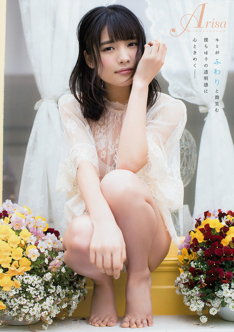 Magazine : ( [Young Animal] - 2017 / N°10 - Hikari Takiguchi & Arisa Matsunaga Staring )