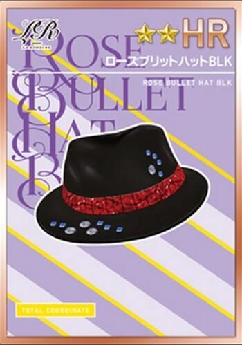 Rose Bullet - Chizuru