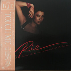 Rie Nakahara - Touch Me - Complete LP