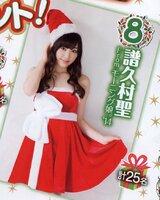 Young Gangan mizuki fukumura magazine december 2014
