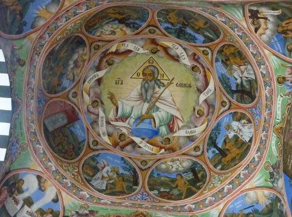 Jour 3 - Rila monastère - la Création du monde