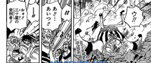 One Piece Spoils du chapitre 787