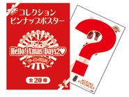 Hello! Project FC Event 2014 ~Hello! Xmas Days2♥~ (Goodies)