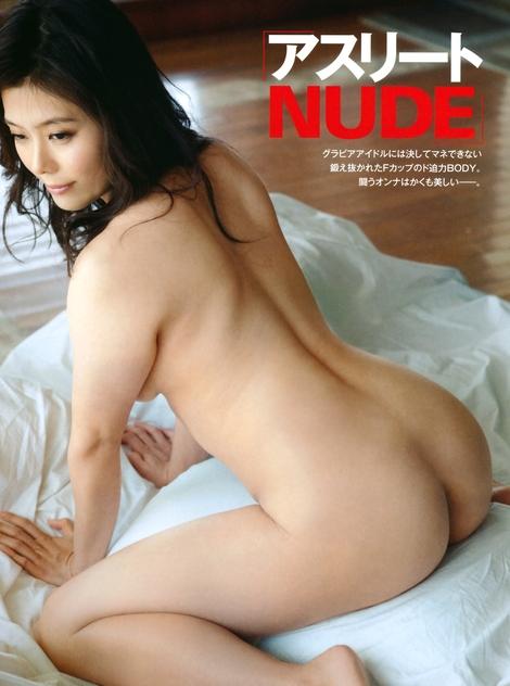 Magazine : ( [FRIDAY] - 23/09/2016 - Mion Mukaichi, Noriko Kijima, Riyako Goshi, Natsumi Hirajima & ANRI )