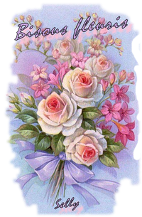 **Fleurs**Papiers à lettres