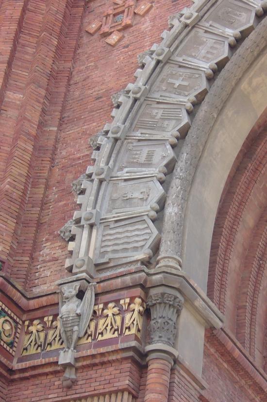 Arc de Triomph3