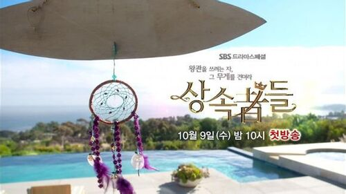 Dream catcher... The HEIRS !