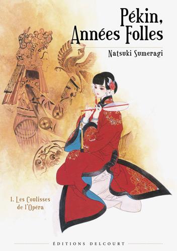 Manga - Pékin, années folles, tome 1