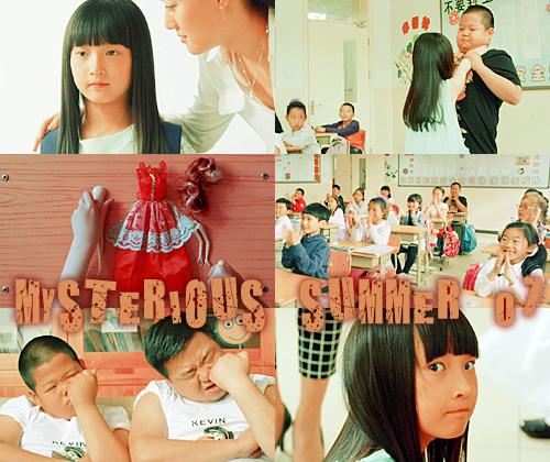 Mysterious Summer 07