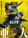 """Résultat de recherche d'images pour """"aJIN LIVE ACTION"""""""