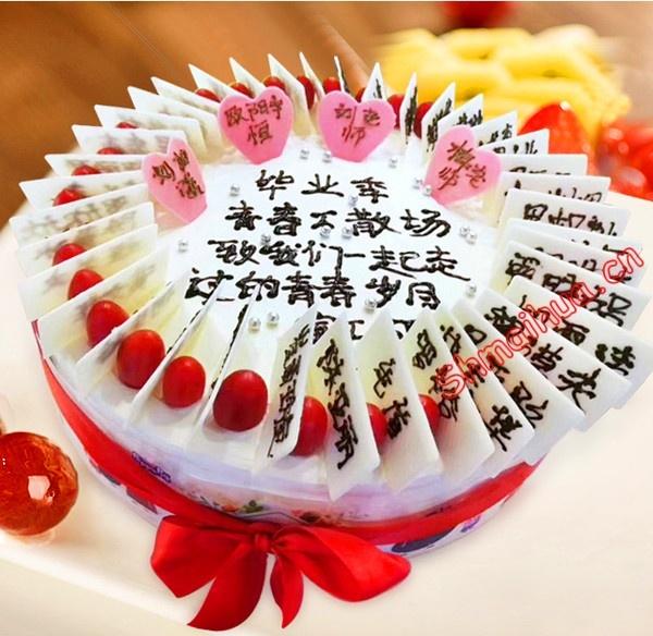 bánh sinh nhật bé gái 9 tuổi