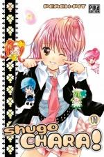 Couverture des manga de shugo chara
