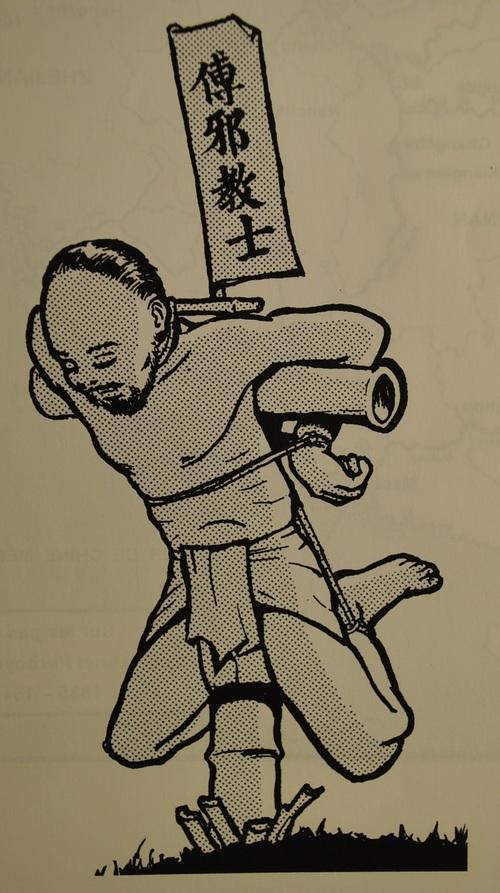 Mr Jacques WANG, tirees de son livre 'Mort en Chine pour sa foi Jean-Gabriel Perboyre'