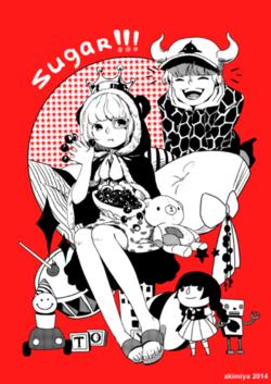 P.7 (One Piece)