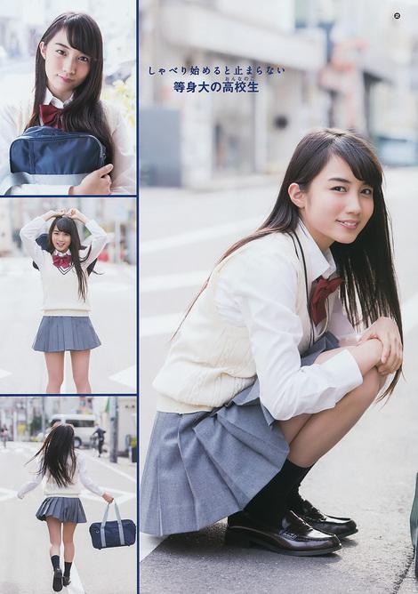 Magazine : ( [Young Gangan] - 2017 / N°10 - Fumika Baba & Hikari Kuroki Staring )