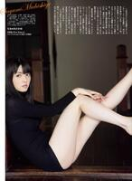 FLASH sayumi michishige magazine photobook blue rose