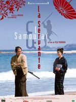 la servante et le samourai