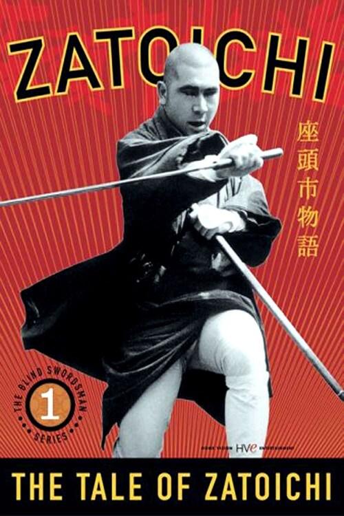 Zatôichi monogatari / The Tale of Zatoichi (1962)