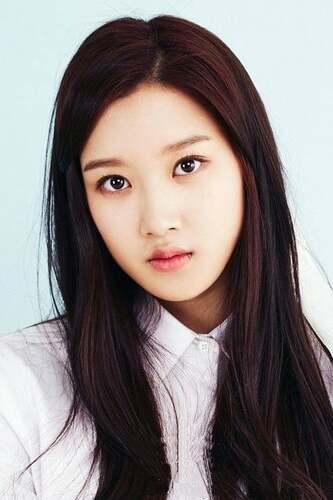 Fiche Artiste - Moon Ga Young