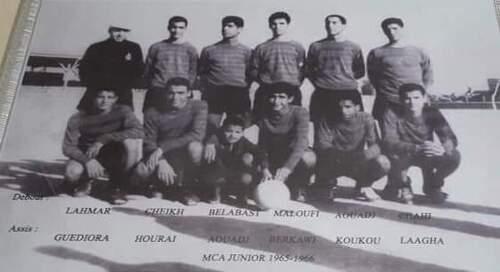 MCA Juniors 1965/1966