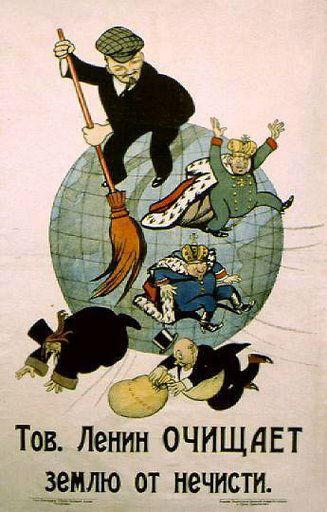 AVEC LA CHUTE DE L'URSS, LE COMMUNISME N'A-T-IL PAS ECHOUE ? Comprendre pour agir !