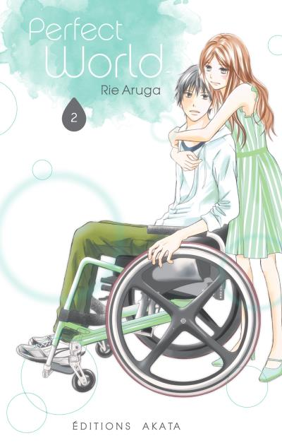 MANGA | Perfect world #2