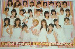 Hello!Project DVD Magazine Vol.8