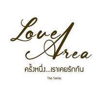 Love Area