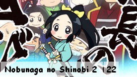 Nobunaga no Shinobi 2 22