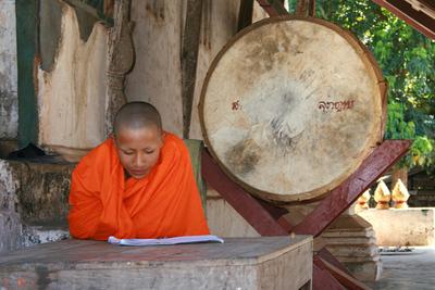 Blog de images-du-pays-des-ours :Images du Pays des Ours (et d'ailleurs ...), Moinillon - Bane Phanom - Laos