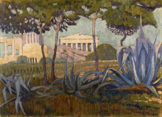 Constantin Maleas acropole 1