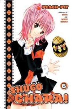 Les tomes de Shugo Chara !