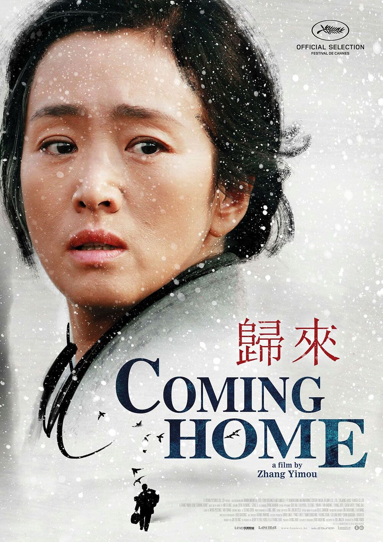 Gui Lai / Coming Home (2014)
