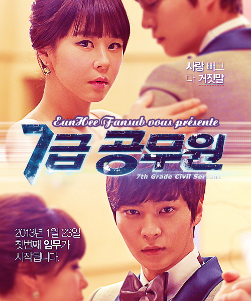 7th Grade Civil Servant Vostfr