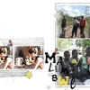 2012-04- Malumbwe - Copie