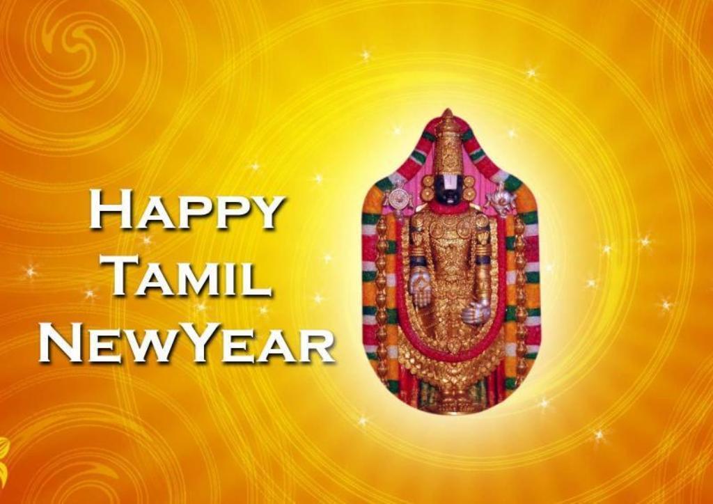புத்தாண்டு Puthandu (ou Varsha Pirappu) Aux alentours du 13 ou 14 avril, le NOUVEL AN TAMOUL  dans le Tamil Nadu