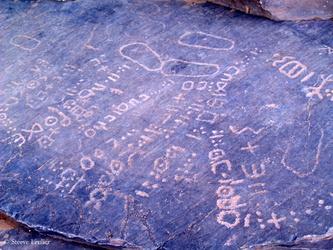 peintures et gravures rupestres dans les Tassili du Hoggar, Algérie 2007
