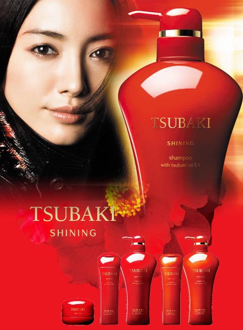 Shiseido - Les soins capillaires Tsubaki Shining...Par AM