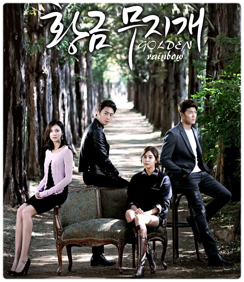 1ere impression • Golden rainbow - ep1 & 2 (k-drama)