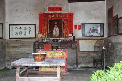 Chéng qǐ lóu 承啟樓