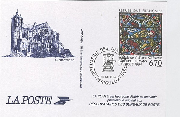 carte-philatelique-poste-cathedrale.jpg