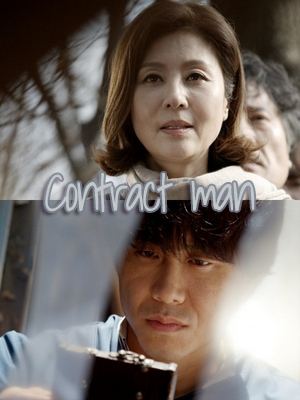 Contract man