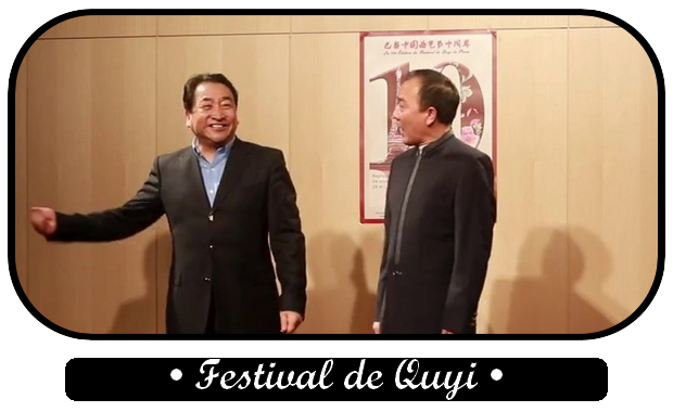 ✎ Festival de Quyi