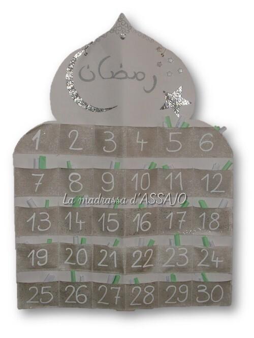 Ramadan calendar crafts kids calendrier bricolage islam occuper ses enfants durant ramadan