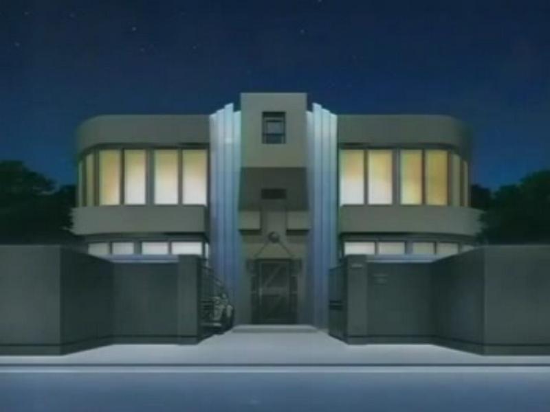 Maison de Ren
