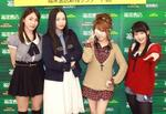 Event Handshake Suugaku♥Joshi Gakuen Photobook Reina Tanaka Riho Sayashi